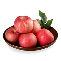 Pasar Korean Fuji Apples