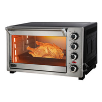 Morries Electric Oven (MS-450EOV)