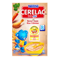 Nestle Cerelac Cereal - Rice & Chicken (8 Months)