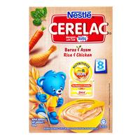Nestle Cerelac Cereal - Rice & Chicken (8 Months)