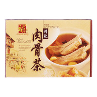 Chwee Song Soup Mix - Authentic Bak Kut Teh