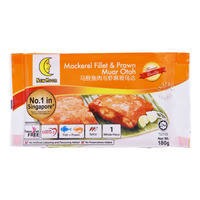 New Moon Muar Otah - Mackerel Fillet & Prawn 180G