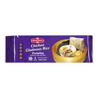 Spring Home Chicken Glutinous Rice Dumpling