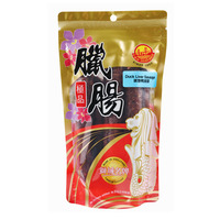 Golden Bridge Sausage - Duck Liver