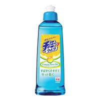 Charmy V Concentrated Dishwashing Liquid