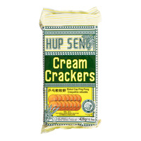 Hup Seng Crackers - Cream