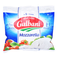 Galbani Mozzarella Ball