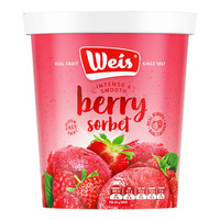 Weis Sorbet - Summer Berries