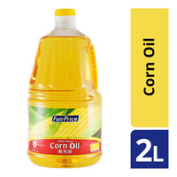 FairPrice Corn Oil