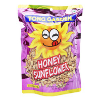 Tong Garden Sunflower Seeds - Honey