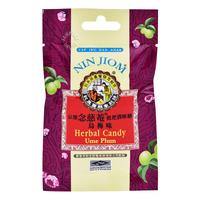 Nin Jiom Herbal Candy - Ume Plum