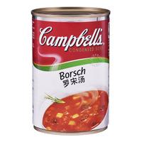 Campbell's Condensed Soup - Borsch