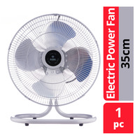 Sona Electric Power Fan - 35cm