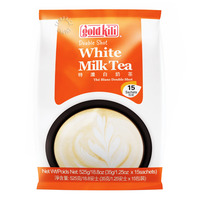Gold Kili Premium Instant White Milk Tea - Double Shot