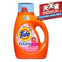 Tide Plus Laundry Liquid Detergent - Downy (April Fresh)