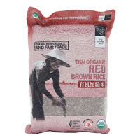 Chang Thai Organic Red Brown Rice