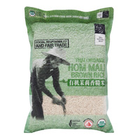 Chang Thai Organic Hom Mali Brown Rice