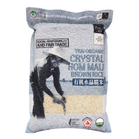 Chang Thai Organic Hom Mali Brown Rice - Crystal