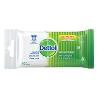 Dettol Anti-Bacterial Wet Wipes