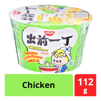 Nissin Instant Bowl Noodles - Chicken