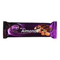 Tango Milk Chocolate Bar - Almond