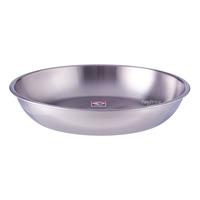 Zebra Stainless Steel Deep Tray - 25cm