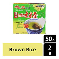 Harada Yabukita Blend Japanese Green Tea Bags - Brown Rice