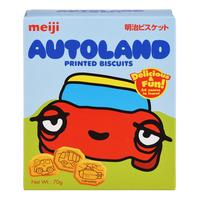 Meiji Printed Biscuits - Autoland