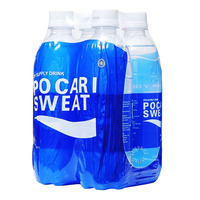 Pocari Sweat Ion Supply Bottle Drinks