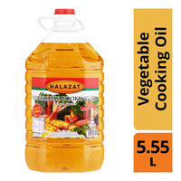 Halazat Vegetable Cooking Oil
