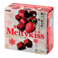 Meiji Meltykiss Chocolate - Fruity Strawberry Cocoa