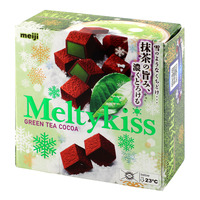 Meiji Meltykiss Chocolate - Green Tea Cocoa