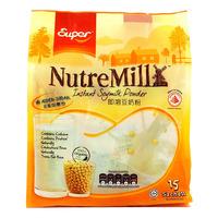 Super NutreMill Instant Soymilk Powder - No Added Sugar