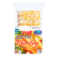 Okeanoss Frozen Breaded Fried Ebi