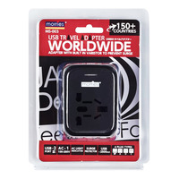 Morries USB Travel Adaptor