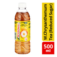 F&N Seasons Bottle Drink - WhiteChrysanthemumTea (ReducedSugar)