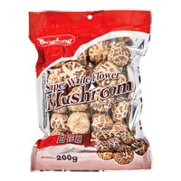 Singlong Premium Shiitake Mushroom - White Flower Mushroom