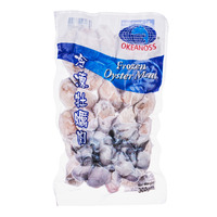 Okeanoss Frozen Oyster Meat
