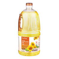 FairPrice Sunflower Oil