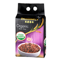 Dragonfly Organic Black Rice