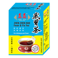 Zhen Zhen Hao Tea - Fever & Flu