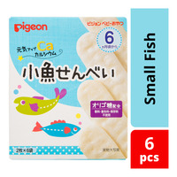 Pigeon Baby Rice Crackers - Small Fish