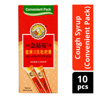 Nin Jiom Pei Pa Koa Cough Syrup (Convenient Pack)