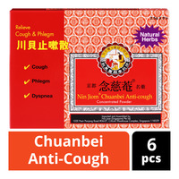 Nin Jiom Concentrated Powder - Chuanbei Anti-Cough