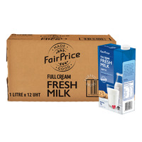 FairPrice UHT Milk - Full Cream
