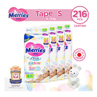 Merries Tape Diapers - S (4 - 8kg)