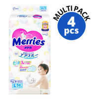 Merries Tape Diapers - L (9 - 14kg)