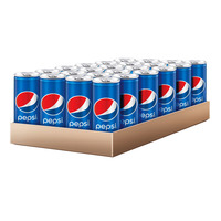 Pepsi Can Drink