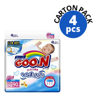 GOO.N Japan Version Diapers Tape - New Born