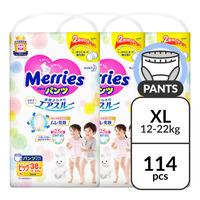 Merries Walker Pants - XL (12 - 22kg)